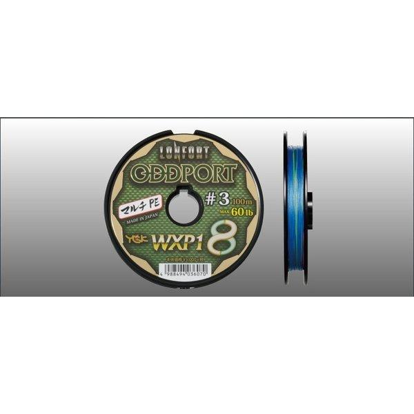 YGK / よつあみ ロンフォート オッズポート WXP1 8 100m切り売り 12号 300m