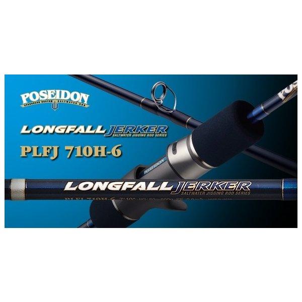 EverGreen ポセイドンロングフォールジャーカー6オンス PLFJ710ML-6