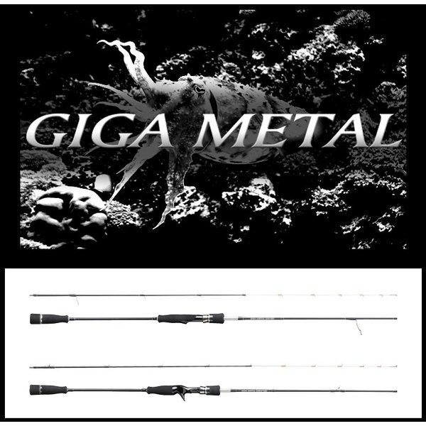 ZENITH / GIGA METAL GMS-68H スピニング