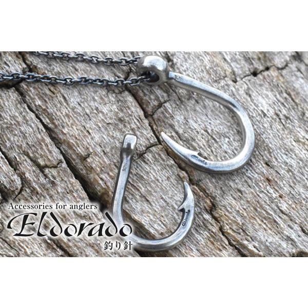 Eldorado / 釣り針 シルバートップ Sサイズ