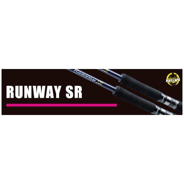 XESTA / RUNWAY SR 98MML STREAM REACTOR