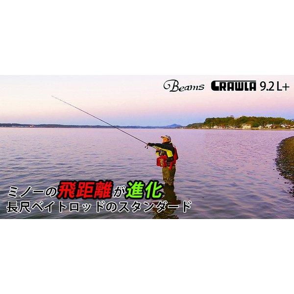 上品な Fishman Fishman フィッシュマン/Beams CRAWLA CRAWLA 9.2L+/Beams ビームクローラー, mother:910b2aa8 --- canoncity.azurewebsites.net