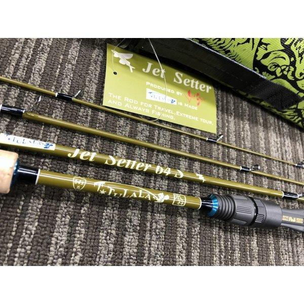 冒険用品 ジェットスロウ / Jet Setter 64S [A magic wand like willow]