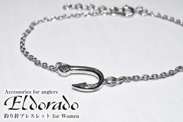 Eldorado / 釣り針 シルバーブレスレット for Women