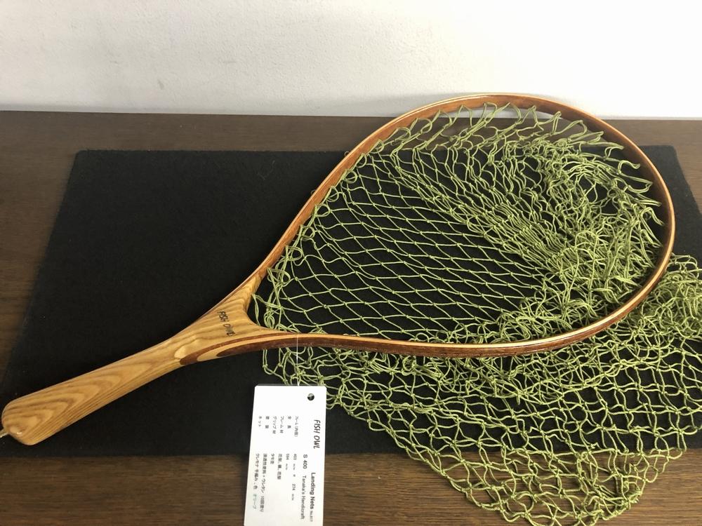 FISH-OWL フィッシュオウル / ハンドメイドネット S400-617