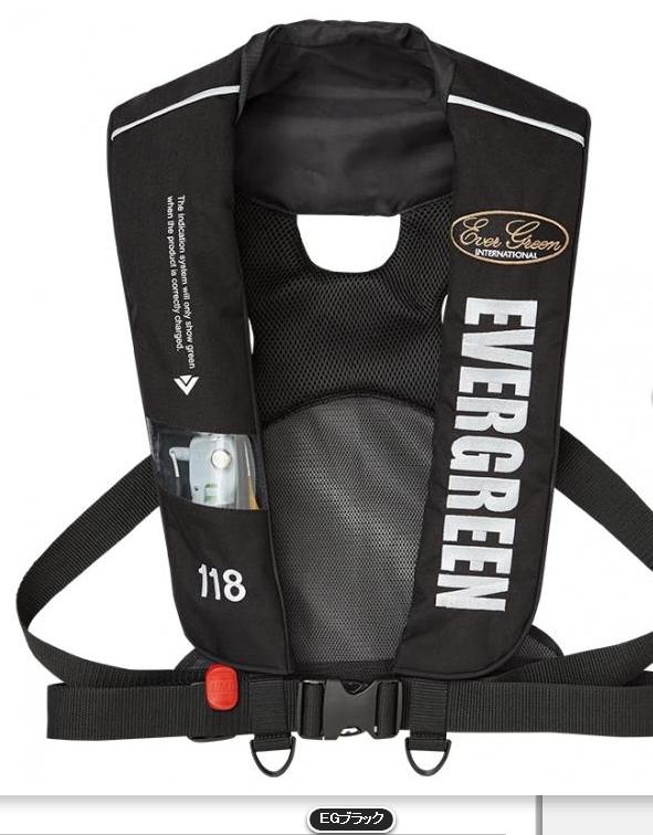 EVERGREEN エバーグリーン / E.G.インフレータブルジャケット タイプ5