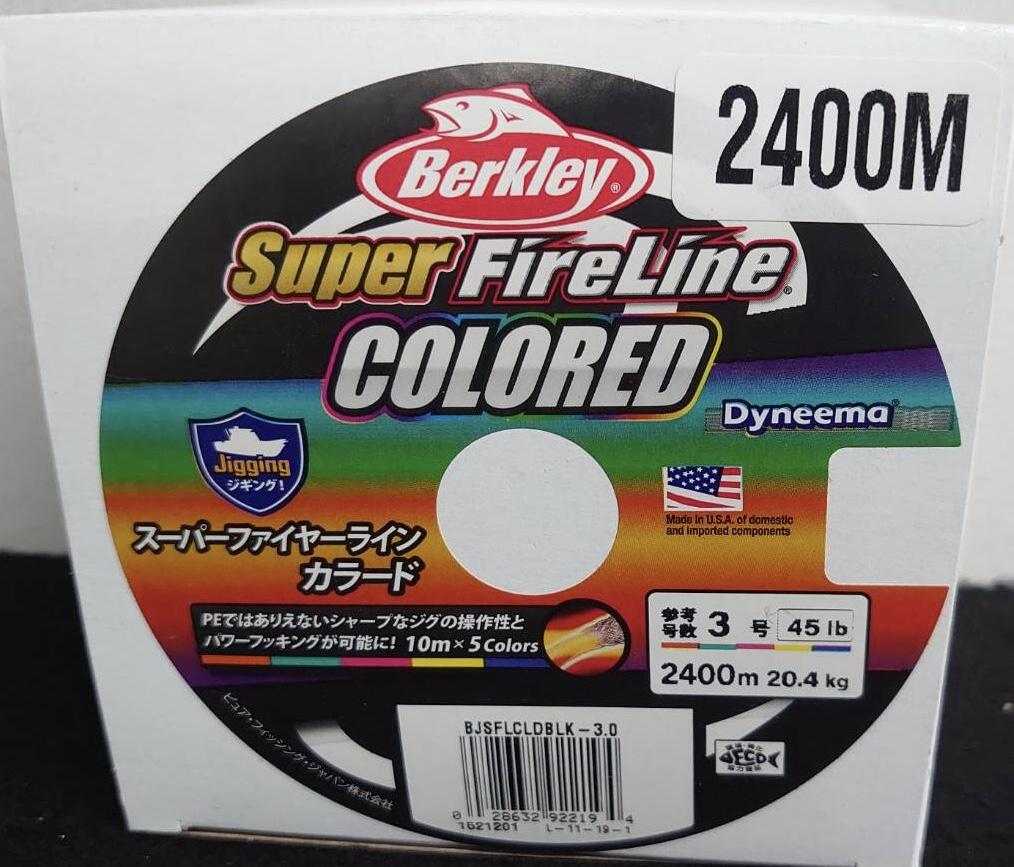 SuperFireLineに中深海対応の2400m巻きが登場 送料込 バークレイ Berkley スーパーファイヤーラインカラード 3号 2400m マーケティング