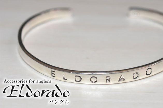 エルドラド Eldorado / シルバーバングル for Women