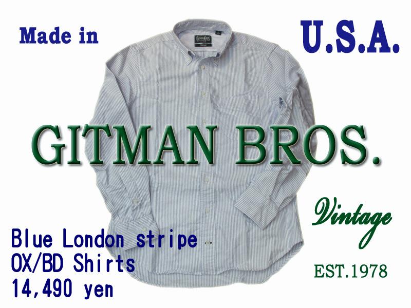 【送料無料】ギットマン ブラザース ロンドン ストライプ BDシャツ ブルー ギットマン ボタンダウンシャツ メンズボタンダウン ストライプシャツ メンズ アメカジ ボタンダウン おしゃれ 綿100% コットン100%