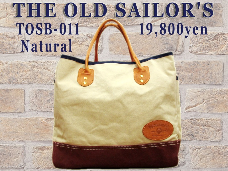 THE OLD SAILOR'S トートバックNAT/RED