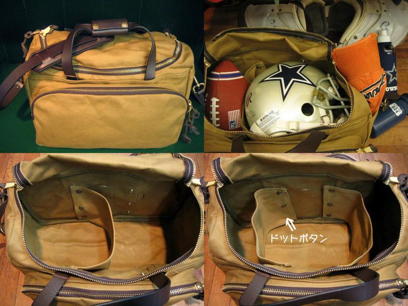 Filson And Sportsman S Bag