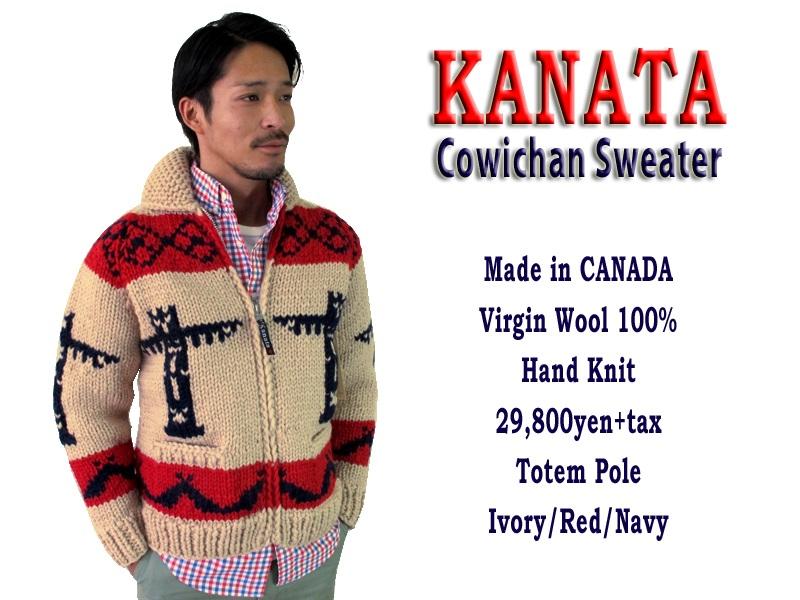 Kanata カナタ カウチンセーター カウチン メンズ(レディースあり) セーター ニット カウチンニット 送料無料 代引き手数料無料 トーテンポール柄 バージンウール100%使用!