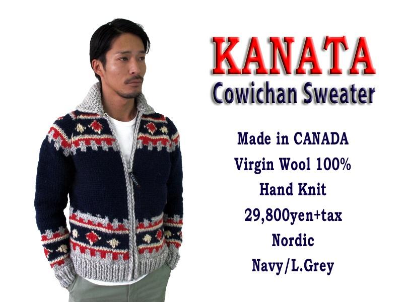 對Kanata kanatakauchinsetamenzukauchin最合適!北歐人花紋深藍/淡灰