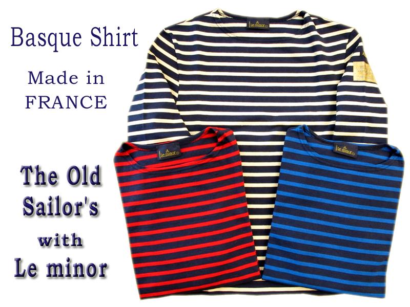 【送料無料】THE OLD SAILOR'S オールドセイラーズ バスクシャツ メンズ 長袖 ボーダー柄 ブルー レッド ネイビー ホワイト