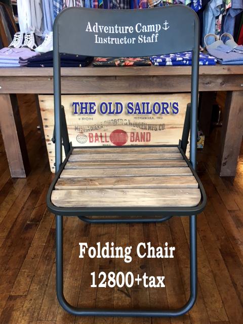 THE OLD SAILOR'SADVENTURE CAMP SERIESFOLDING CHAIRオールドセイラーズアドベンチャーキャンプシリーズフォールディングチェアー