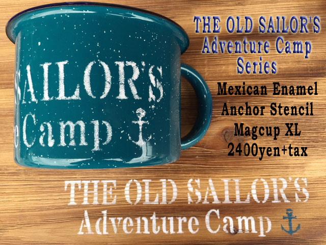 メキシカンホーローマグXLTHE OLD SAILOR'SADVENTURE CAMP SERIES