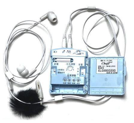 【新入荷】ポケットタイプ 集音器『 Choju 』(聴寿)|高性能集音器 モノラル両耳式