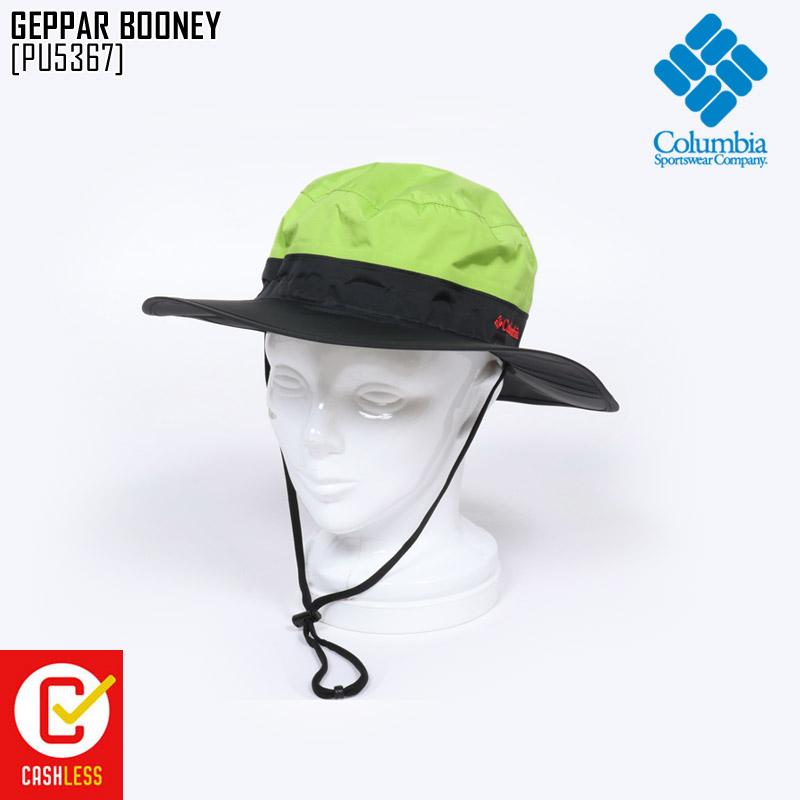 ハット ユニセックス Sage 【Bora Bora Booney】 コロンビア Columbia 帽子