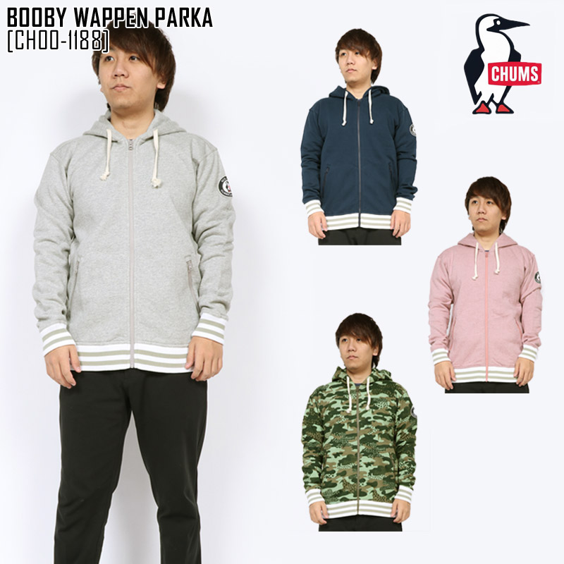 CHUMS チャムス パーカー メンズ BOOBY WAPPEN PARKA トップス CH00-1188