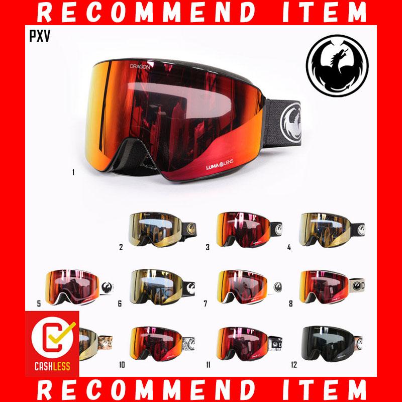 19-20 DRAGON ドラゴン ゴーグル PXV スノボ スキー ルーマレンズ ジャパンフィット メンズ