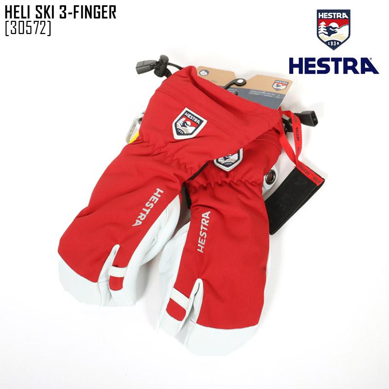 19-20 HESTRA ヘストラ グローブ HELI SKI 3-FINGER 手袋 30572 メンズ レディース
