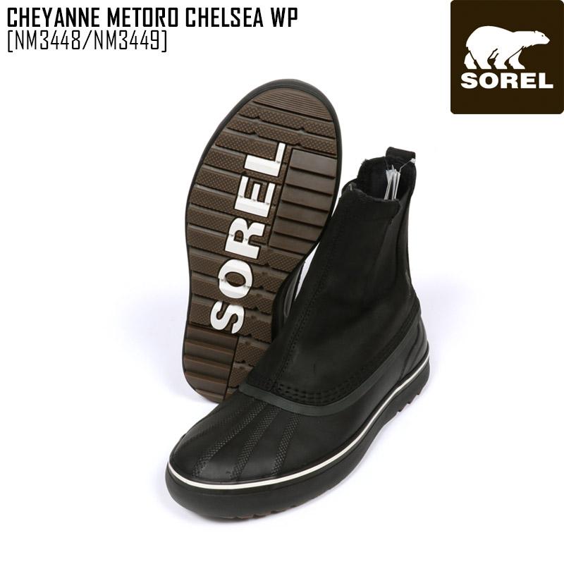 SOREL ソレル スノーブーツ メンズ CHEYANNE METRO CHELSEA WP ブーツ スノーシューズ NM3448 NM3449