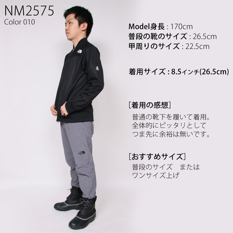 SORELソレルブーツSHEYANNEII靴NM2575NM2755メンズスノーブーツ