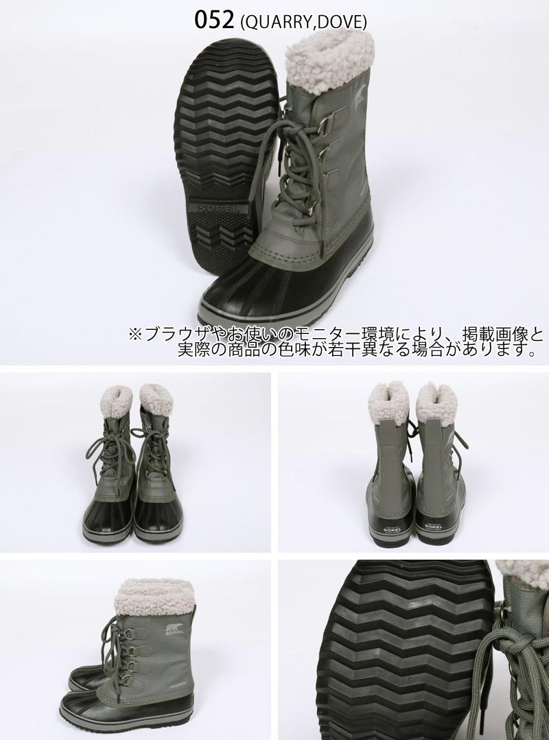 靴ソレルSORELパックナイロン1964PACNYLONブーツメンズ