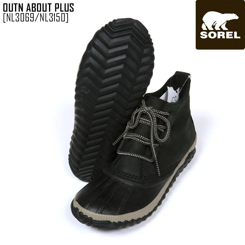 SOREL ソレル スノーブーツ レディース OUTN ABOUT PLUS ブーツ スノーシューズ NL3069 NL3150