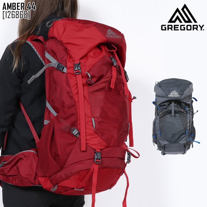 GREGORY グレゴリー リュック レディース 大容量 登山 アウトドアブランド バックパック AMBER 44