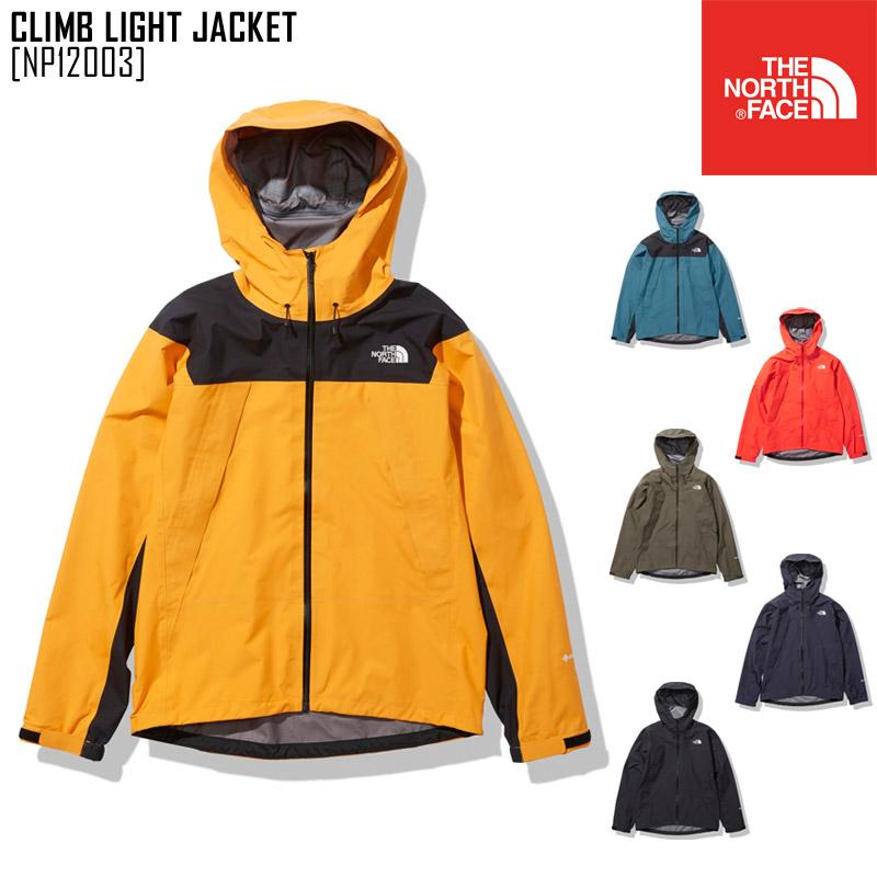 ノースフェイス クライム ライト ジャケット CLIMB LIGHT JACKET マウンテンパーカー アウター NP12003 メンズ