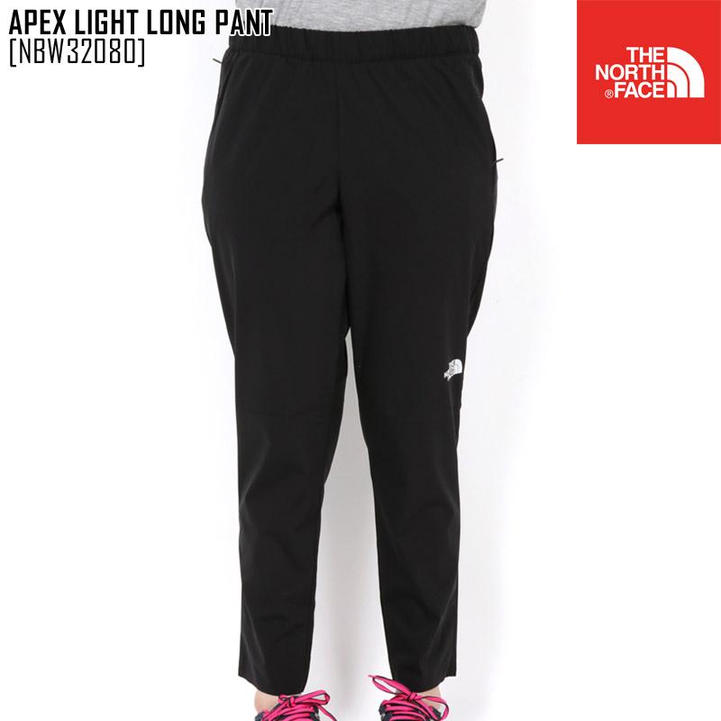 ノースフェイス エイペックス ライト ロング パンツ APEX LIGHT LONG PANT ボトムス パンツ NBW32080 レディース