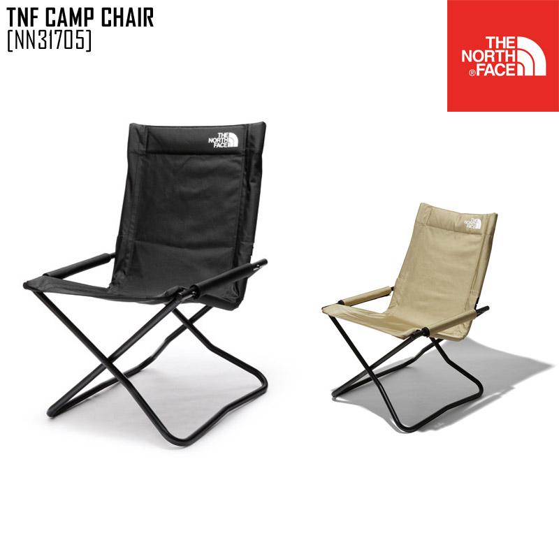 ノースフェイス THE NORTH FACE TNF キャンプ チェア TNF CAMP CHAIR アウトドア 椅子 NN31705