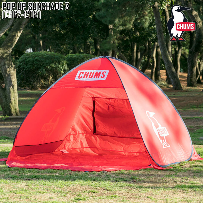 秋冬新作 チャムス CHUMS ポップアップ サンシェード 3 POP UP SUNSHADE 3 アウトドア テント CH62-1208