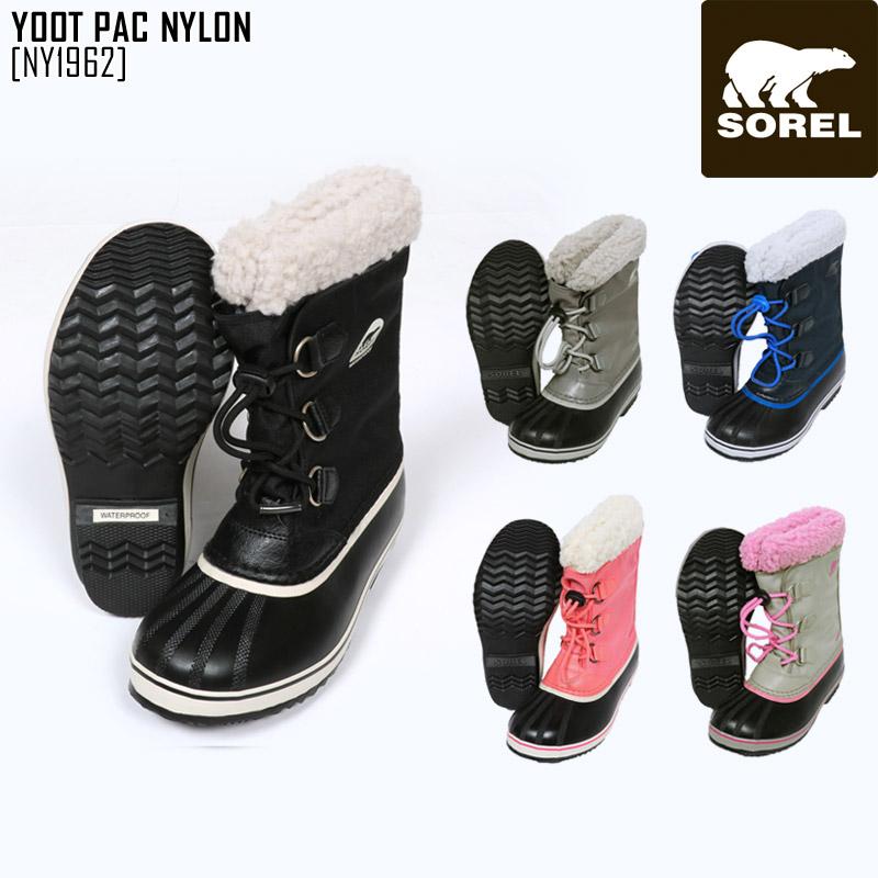 秋冬新作 ソレル SOREL ユート パック ナイロン YOOT PAC NYLON 靴 ブーツ NY1962 キッズ