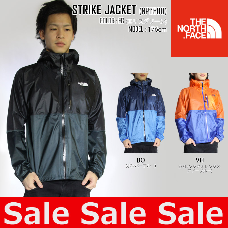 The north face JACKET NP11500 STRIKE strike jacket