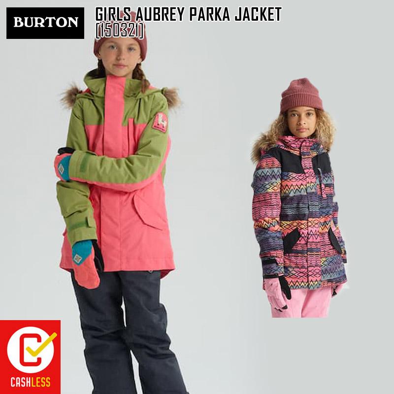 セール SALE バートン BURTON ガールズ オーブリー パーカ ジャケット GIRLS AUBREY PARKA JACKET ウェア スノボ 150321 キッズ