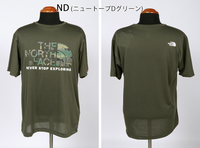aeeb14db5 ... THE NORTH FACE North Face short sleeve camouflage logo tea S/S  CAMOUFLAGE LOGO TEE ...