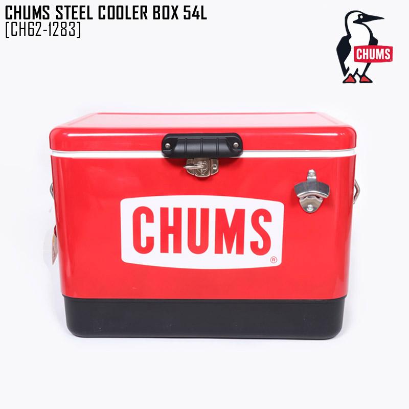 【ノベルティ配布中】 チャムス CHUMS チャムス スチール クーラー ボックス 54L CHUMS STEEL COOLER BOX 54L アウトドア クーラーボックス CH62-1283