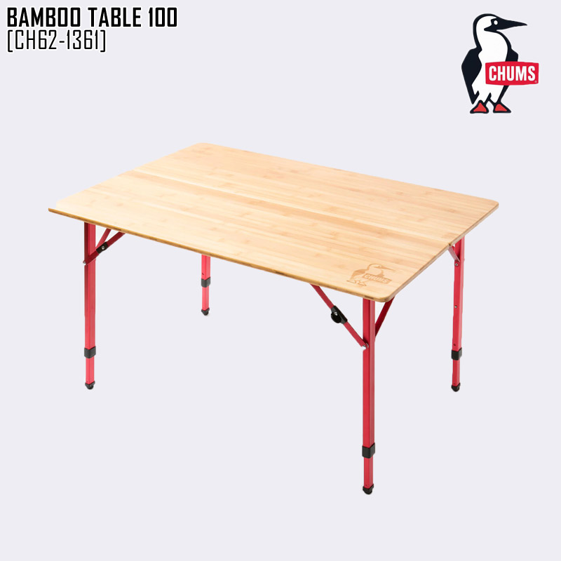19春夏 新作 チャムス CHUMS バンブー テーブル BAMBOO TABLE 100 アウトドア キャンプ CH62-1361