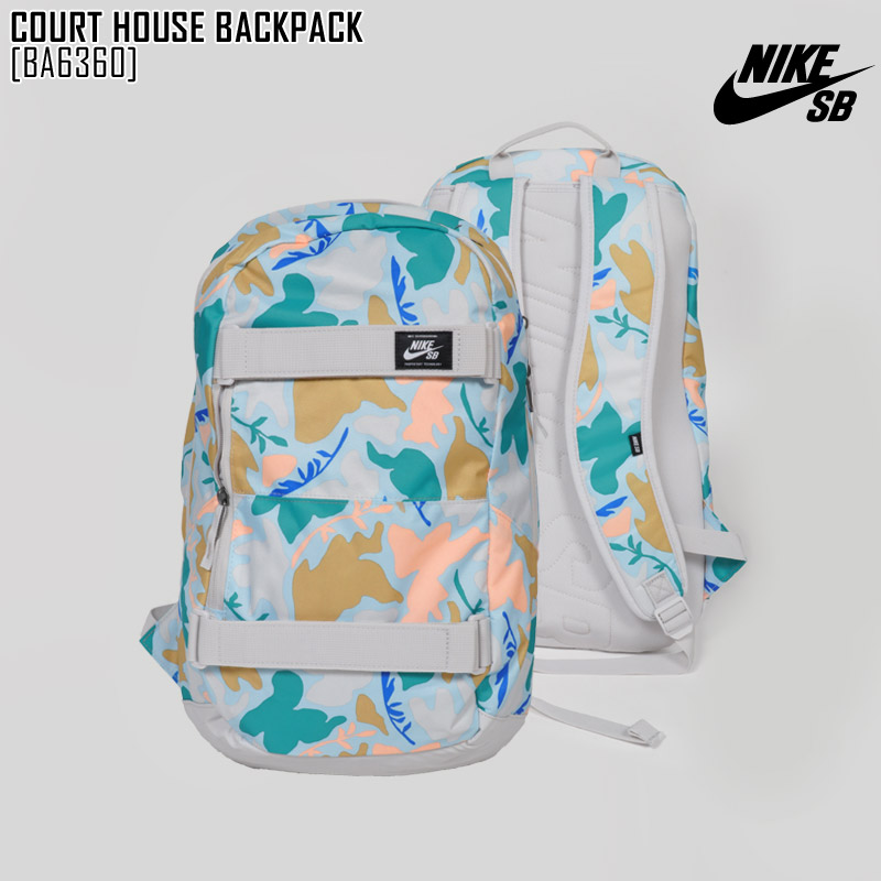 Nike Mens SB RPM BACKPACK AOP CAMO BA6118