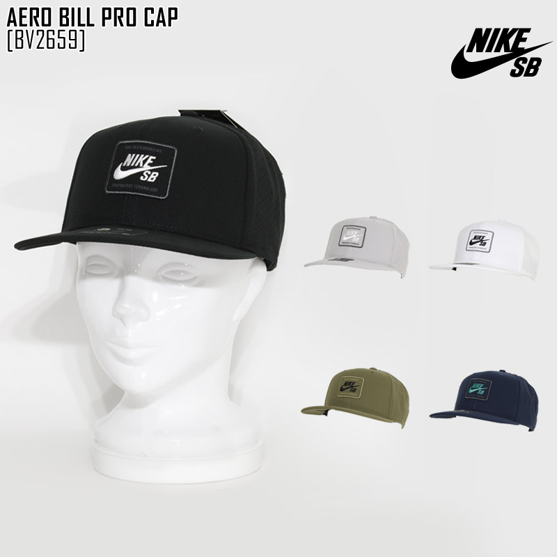 10a7157f34f72 Nike SB NIKE SB Aero building pro cap 2.0 AERO BILL PRO CAP 2.0 hat cap  BV2659 men in the spring and summer latest 2019