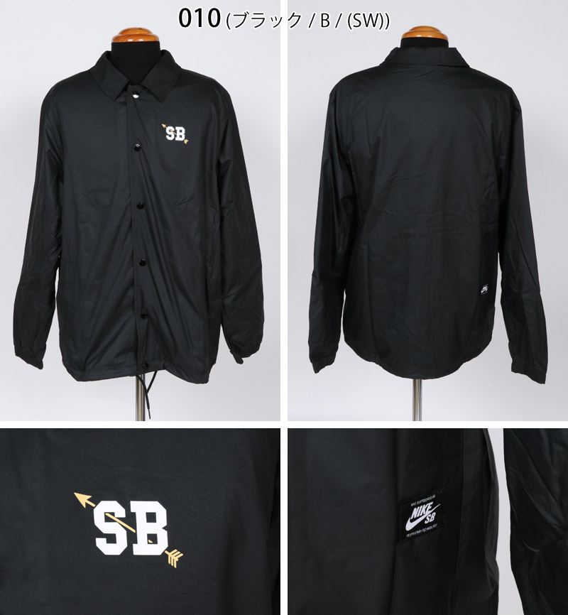 Nike SB NIKE SB shield seeds null CCHS jacket SHIELD SEASONAL CCHS JACKET jacket outer CI2613 men in the fall and winter latest 19 20