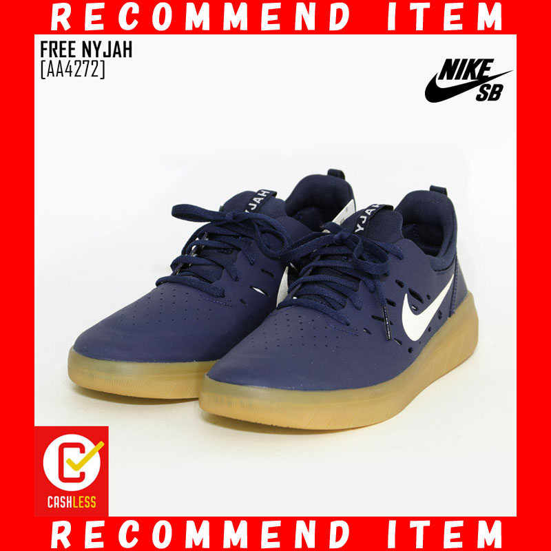 new product low cost buy Nike SB NIKE SB フリーナイジャ FREE NYJAH shoes sneakers AA4272 men in the fall  and winter latest 19-20
