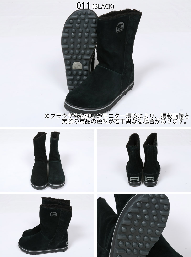 靴ソレルSORELグレイシーGLACYブーツレディース