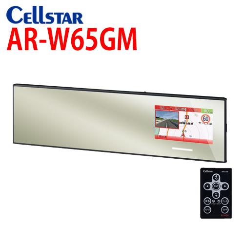 2019年モデル! セルスター GPSレーダー探知機 AR-W65GM 選べる特典2個付き GPSレーダー探知機 OBD2対応 ミラー 3.2インチ セーフティレーダー2019 ASSURA csd-600fhr,790fhg cs-310f
