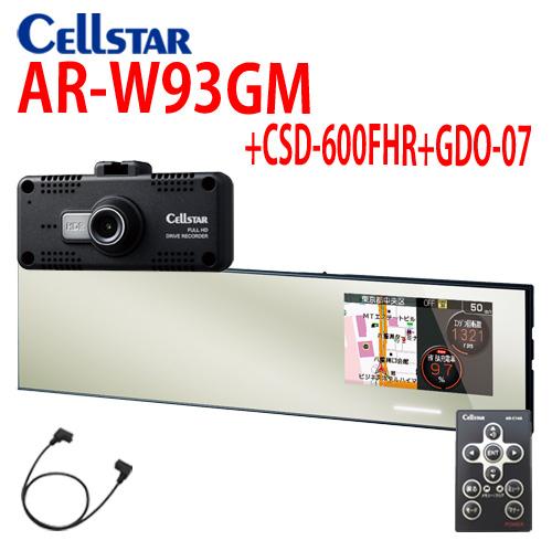 2018NEWモデル! セルスター AR-W93GM +CSD-600FHR +GDO-07 ドラレコセット 選べる特典2個付き GPSレーダー探知機 ミラー 3.7インチ OBD2対応 駐車監視 パーキングモード機能搭載