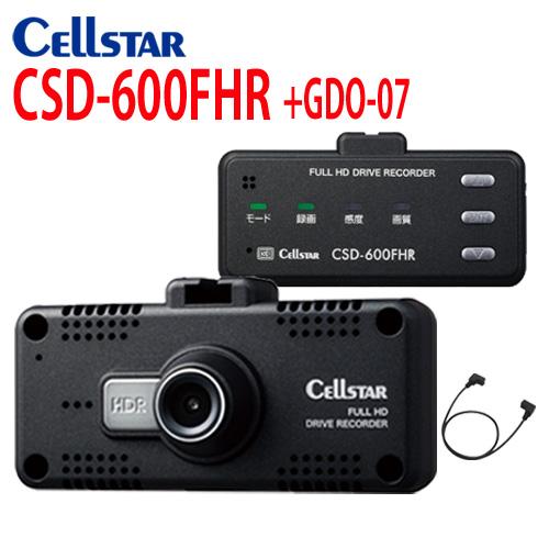 セルスター ドライブレコーダー CSD-600FHR+GDO-07 相互通信ケーブルセット 警告機能搭載 駐車監視 パーキングモード機能搭載 相互通信対応機種 [CELLSTAR] W63GM,W93GM