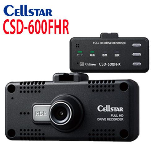 セルスタードライブレコーダー CSD-600FHR 駐車監視 パーキングモード機能搭載 HDR搭載 相互通信対応 小型なので単体で後方録画にも使用可[CELLSTAR] GDO-10 43GA,W53GA,W63GM,W81GA,W91GM,