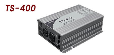 [TS-400]電菱製正弦波DC-ACインバーター